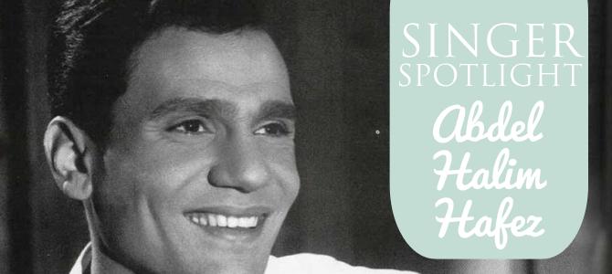 Singer Spotlight: Abdel Halim Hafez